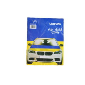 BUY URAINE CARD HOOD COVER IN WHOLESALE ONLINE